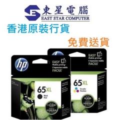 HP  原裝墨盒 加大裝 套裝優惠 65XL 黑色+彩色各1個