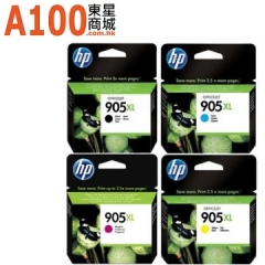 HP  原裝墨盒 加大裝 套裝優惠 905XL 黑藍 紅黃各1個