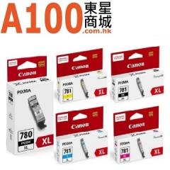 CANON 原裝墨盒 加大裝 套裝優惠 780XL+781XL5盒各1個