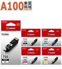 CANON 原裝墨盒 加大裝 套裝優惠 750XL+751XL5盒各1個