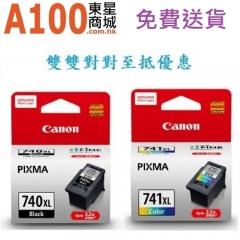 CANON 原裝墨盒 加大裝 套裝優惠 740XL+741XL各1個