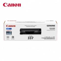 Canon CRG-337 Cartridge - 337B 原裝碳粉 2.4K Cartridge