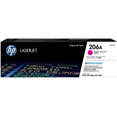 HP 206A 206X 原裝碳粉 W2113A 紅色1.25K