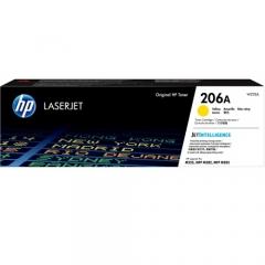 HP 206A 206X 原裝碳粉 W2112A 黄色1.25K