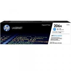 HP 206A 206X 原裝碳粉 W2111A 藍色1.25K