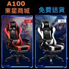 A100  Dule系列 D1800電競椅 送頭枕 腰枕 黑配紅 鋼制腳
