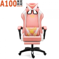 A100 D1900電競椅  送頭枕 腰枕 粉紅配白 鋼制腳