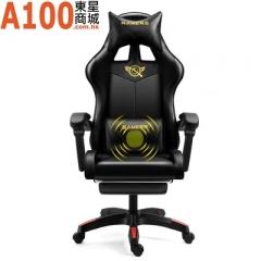A100 D1900電競椅  送頭枕 腰枕 全黑 鋼制腳