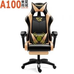 A100 D1900電競椅  送頭枕 腰枕 金配黑 鋼制腳