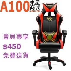 A100 D1900電競椅  送頭枕 腰枕 紅配黑 鋼制腳