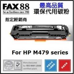 FAX88 HP 416A 416X 代用碳粉 416A W2040A 黑