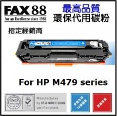 FAX88 HP 416A 416X 代用碳粉 416X W2041X 藍