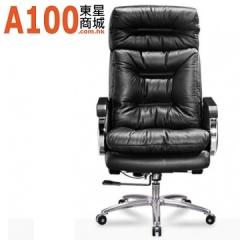 FAX88 Boss Chair 系列  大班椅 重量級黑色 BC8502A 免費送貨