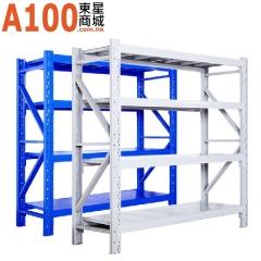 鋼鐵貨架 200x60x200cm 包送貨
