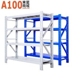 500kgs 鋼鐵貨架 重型貨架 倉儲貨架 包四層層板 200x40x200cm 包送貨