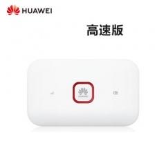 HuaWei 随身wifi 無線路由器 E5572