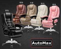AutoMax Dule系列 D2680 辦公椅 中背椅 電腦椅 棕啡色 鋼制腳