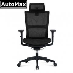 AutoMax 行政人員椅 中背椅 電腦椅 3328A 黑色 尼龍腳