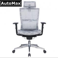 AutoMax 行政人員椅 中背椅 電腦椅 3328B 銀灰色 尼龍腳