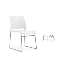 AutoMax 會議椅 培訓椅 可叠省位 白色 包送貨