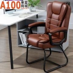 A100 Dule系列 D2681 辦公椅 弓形椅 咖啡色