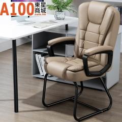 A100 Dule系列 D2681 辦公椅 弓形椅 卡其色