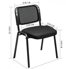 會議椅 培訓椅  折叠椅 會議室椅 黑色 1張