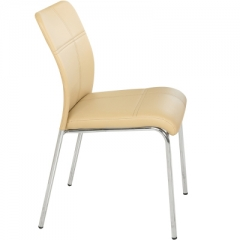 時尚 簡約 餐桌椅 會議椅 米色 1張
