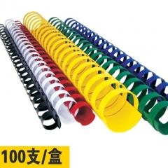 釘裝膠圈 釘裝膠條  釘裝用品 6mm 100支裝