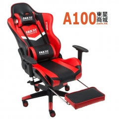 FAX88 經典系列 L9800 電競椅 全高配置 紅配黑色 免費送貨