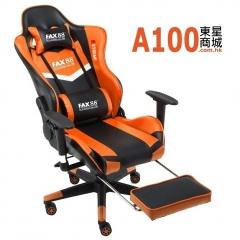 FAX88 經典系列 L9800 電競椅 全高配置 橙配黑色 免費送貨