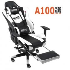 FAX88 經典系列 L9800 電競椅 全高配置 白配黑色 免費送貨