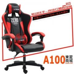 FAX88 Zero 系列 L280 電競椅 (送頭枕 腰墊) 紅配黑 鋼制腳+標配