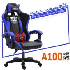FAX88 Zero 系列 L280 電競椅 (送頭枕 腰墊) 藍配黑 鋼制腳+標配