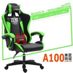 FAX88 Zero 系列 L280 電競椅 (送頭枕 腰墊) 綠配黑 鋼制腳+標配