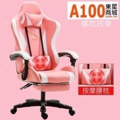 FAX88 Zero 系列 L280 電競椅 (送頭枕 腰墊) 粉紅配白 鋼制腳+標配