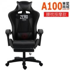 FAX88 Zero 系列 L280 電競椅 (送頭枕 腰墊) 全黑 鋼制腳+標配