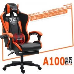 FAX88 Zero 系列 L280 電競椅 (送頭枕 腰墊) 橙配黑 鋼制腳+標配