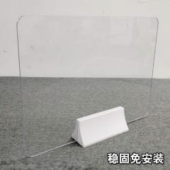 防飛沫膠板 隔離膠板 防飛沫擋板 30x40cm 透明 連1個夾套裝