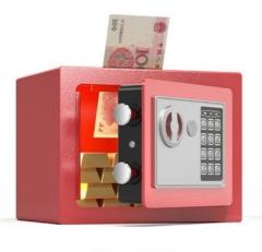 FAX88 安全夾萬 17x23x17cm 玫紅色