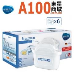 BRITA MAXTRA+濾芯 - 全效型 6個裝