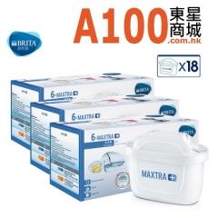 BRITA MAXTRA+濾芯 - 全效型 18個裝