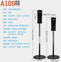 AutoMax M1000系列 洗手液機 水濟噴霧配經典黑色支架S1580B