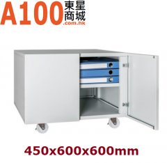 AutoMax 影印機櫃 打印機櫃 Printer櫃 FC103453 450x600x600mm白