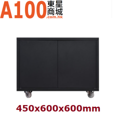 AutoMax 影印機櫃 打印機櫃 Printer櫃 FC103453 450x600x600mm黑