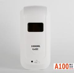 AutoMax M1000系列 洗手液機 1000ML單機Gel狀M1000J