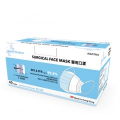 香港制造 WorldWosdom 醫用口罩 每5盒50個 藍色30個獨立包裝