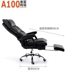 FAX88 Boss Chair 系列  大班椅 擱腳可躺黑色 BC8501A 免費送貨