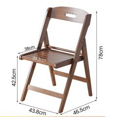 竹椅 摺椅 可摺式 摺疊式 茶色 大號