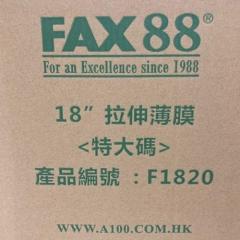 FAX88(GREEN) 2.5倍特大碼數 18吋透明綑箱膜/保鮮紙/圍膜 一卷 $50